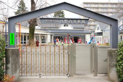 日野台幼稚園の画像1