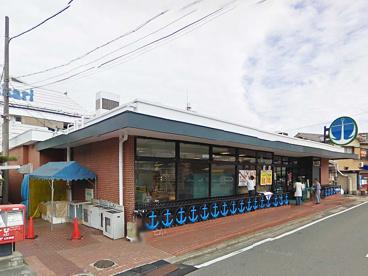 いかりスーパー 王子店の画像1