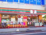 セブンイレブン 横浜美しが丘2丁目店