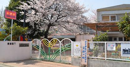 至誠第二保育園日野本町分園の画像1