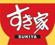すき屋 尼崎東店
