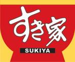 すき屋 東園田店