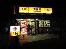 吉野家 玉江橋線塚口駅