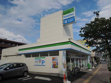 ファミリーマート日野高幡店の画像1