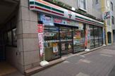 セブン-イレブン 早稲田店