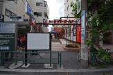 食品館 イトーヨーカドー 早稲田店