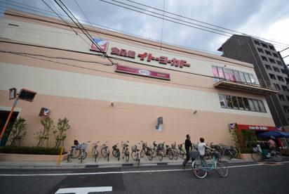 食品館 イトーヨーカドー 早稲田店の画像2