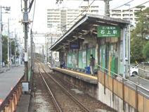 江ノ島電鉄『石上』駅