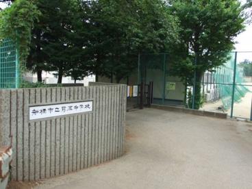 船橋市立前原中学校の画像1