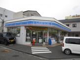ローソン堺熊野東店