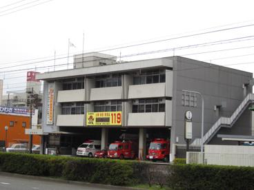 堺消防署の画像1