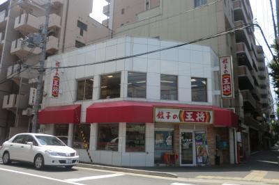 餃子の王将西八条店の画像1