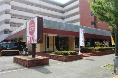 ガスト京都西京極店の画像1