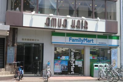 ファミリーマート西京極駅前店の画像1