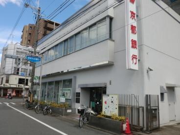 京都銀行西京極支店の画像1