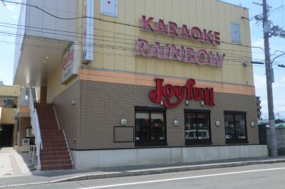 ジョイフル京都西京極店の画像1