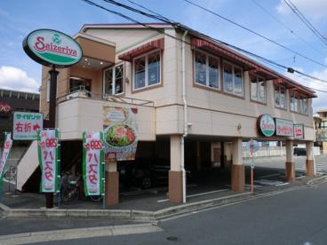 サイゼリヤ京都西京極店の画像1