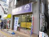 海鮮丼 市川店
