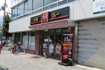 すき家西大路七条店の画像1