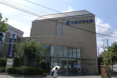 京都信用金庫西大路支店の画像1