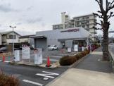 成城石井柿の木坂店
