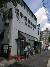 京都中央信用金庫西五条支店の画像1