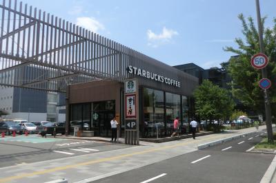 スターバックス京都リサーチパーク店の画像1
