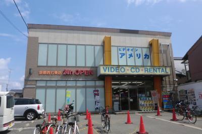 ビデオインアメリカ京都西七条店の画像1