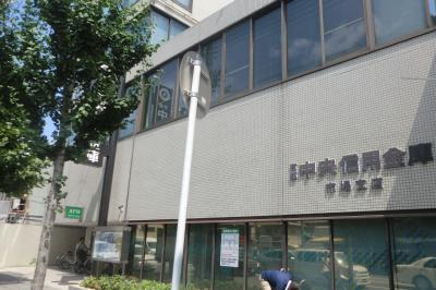 京都中央信用金庫市場支店の画像1