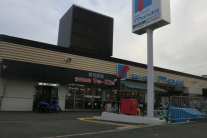 万代羽束師店の画像1