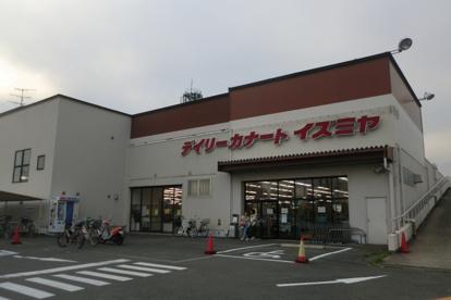 デイリーカナートイズミヤ羽束師店の画像1