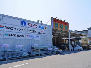 ロイヤルホームセンター奈良店の画像5