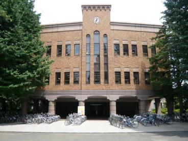 一橋大学(西)正門の画像1