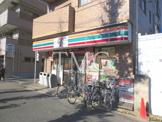 セブンイレブン荒川町屋店