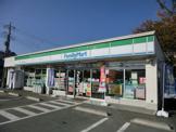 ファミリーマート田名堀之内店