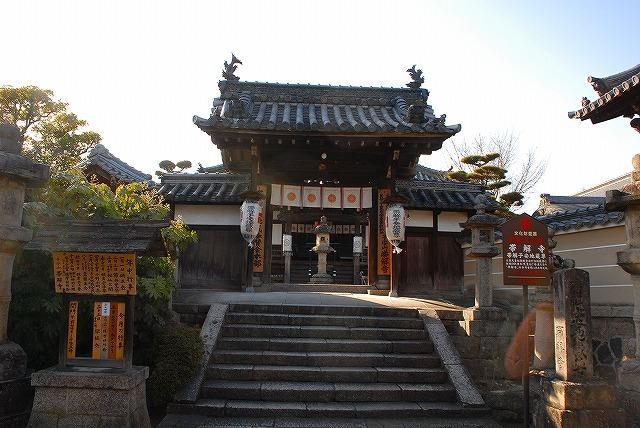 帯解寺の画像