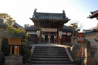 帯解寺の画像1