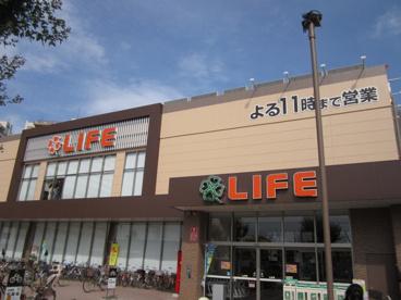 ライフ堺駅前店の画像1