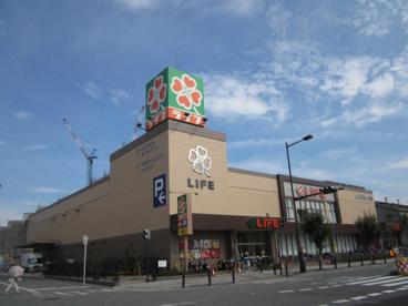 ライフ堺駅前店の画像2