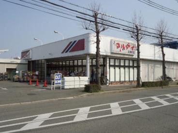 マルアイ 北別府店の画像1