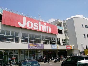 ジョーシン三国ヶ丘店の画像1