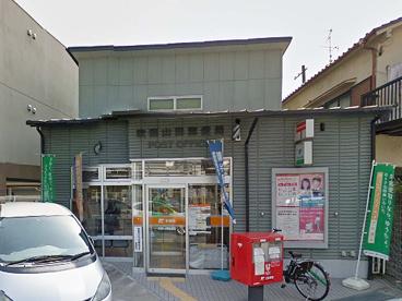 吹田東郵便局の画像1