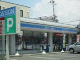 ローソン堺大浜北町店