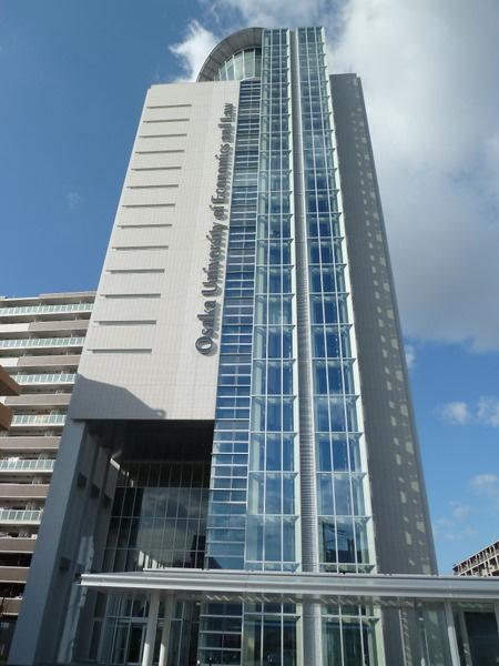 大阪経済法科大学八尾駅前キャンパスの画像