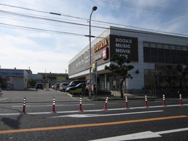 TSUTAYA堺南店の画像1