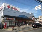 キンショー東湊店