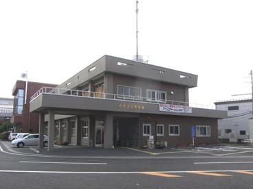 ときがわ町役場の画像1