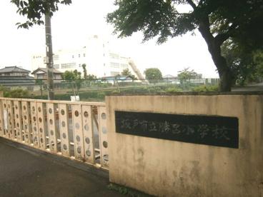 坂戸市立 勝呂小学校の画像3