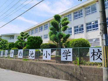 奈良市立あやめ池小学校の画像2