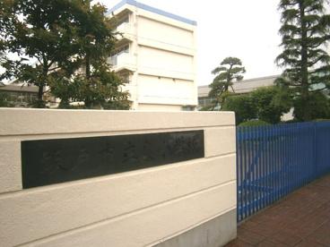 坂戸市立 泉小学校の画像2